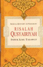 Risalah Qusyairiyah