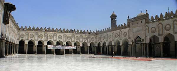 Masjid Universitas Al-Azhar Mesir